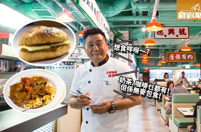 Đi Hong Kong, chớ quên ghé các nhà hàng ủng hộ thần tượng TVB - 5