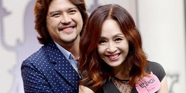 Diễn viên Park Hae Mi và chồng.