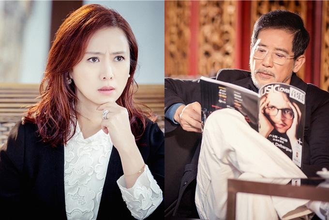 Ông Hồng và Tần Hán trong phimCác cô gái thân yêu.Ảnh: Baidu