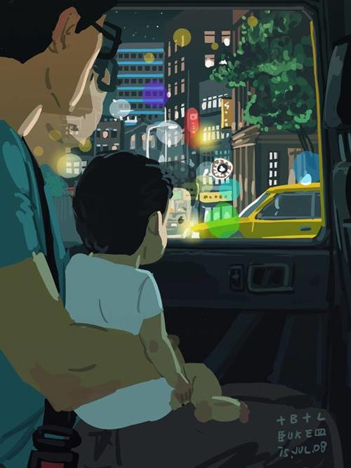 Chỉ cho con nhìn đường phố xung quanh vào buổi tối qua cửa kính ô tô.