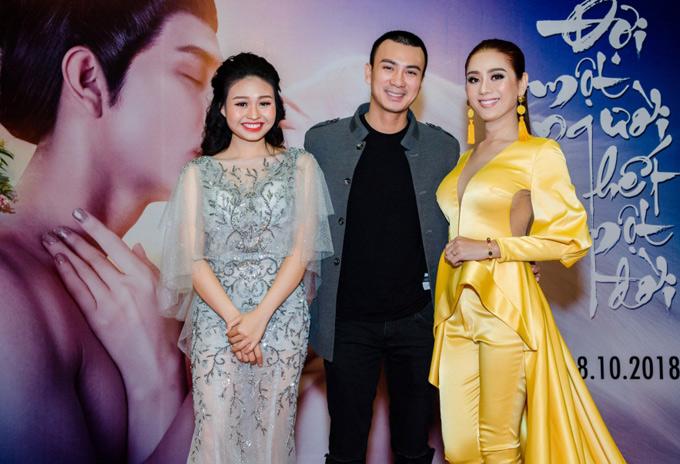 Diễn viên Dương Cường (giữa) đóng vai người tình của Lâm Khánh Chi. Lê Lộc hóa thân em gái của nữ ca sĩ.
