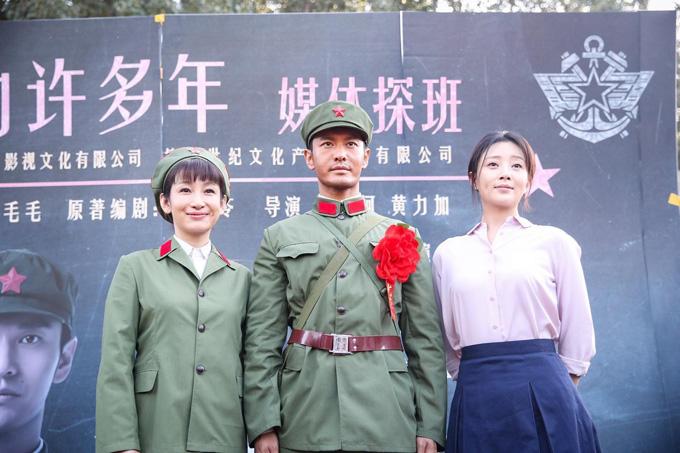 Ba diễn viên chính tham dự hoạt động quảng bá phim. Ảnh:Sina