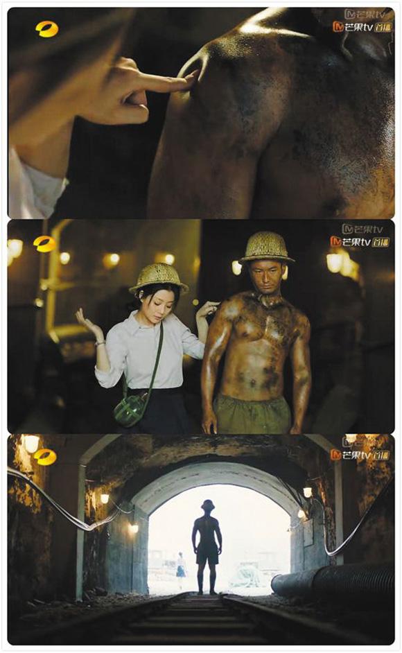 Huỳnh Hiểu Minh trong tạo hình công nhân mỏ than. Ảnh:QQ