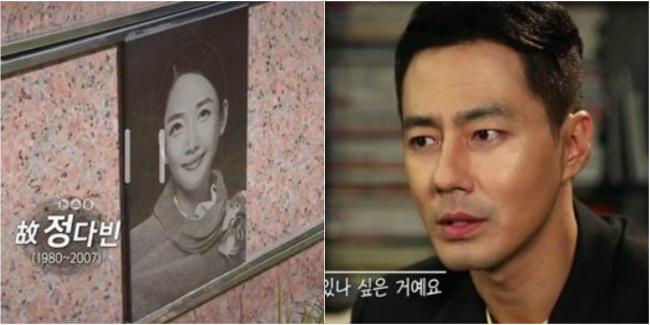 Jo In Sung thương nhớ bạn đồng nghiệp.