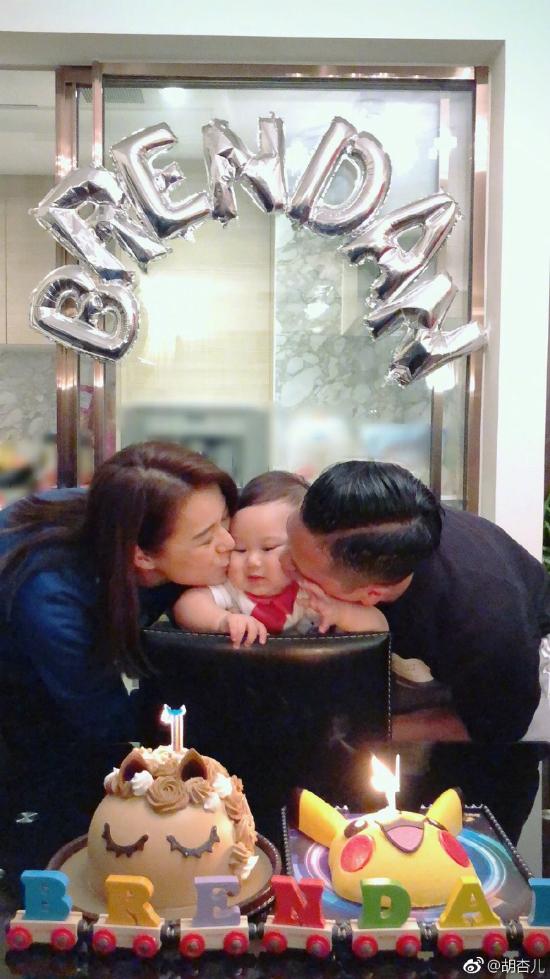 Ông xã Hồ Hạnh Nhi đăng ảnh mừng sinh nhật con trai.