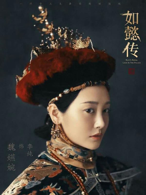 Lý Thuần đã và đang trở thành tâm điểm gây chú ý với đông đảo khán giả, mọt phim Trung bởi khả năng diễn xuất quá ấn tượng với nhân vật phản diện Lệnh Phi - Vệ Yến Uyển.