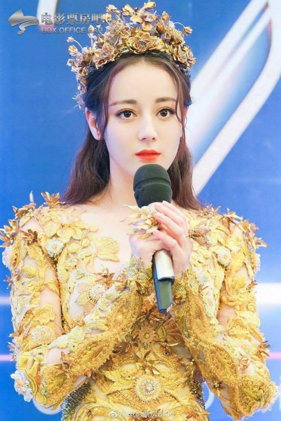 Mỹ nữ Tân Cương Địch Lệ Nhiệt Ba hóa thân Nữ thần Kim Ưng - 8