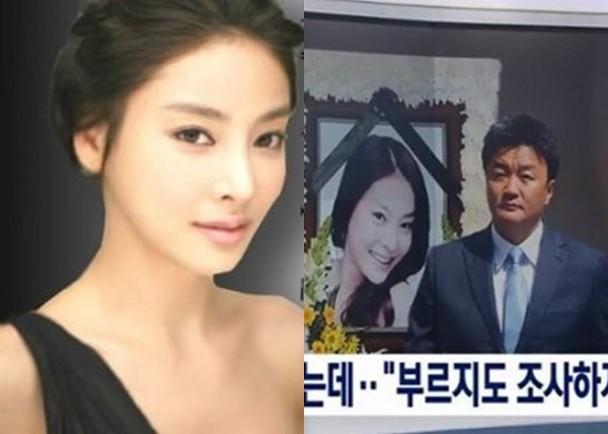 Ông Lim Woo Jae bị nghi ngờ có dính líu đến việc ép Jang Ja Yun phục vụ tình dục.