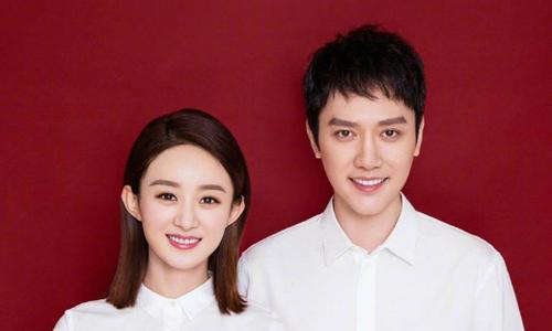 Triệu Lệ Dĩnh, Phùng Thiệu Phong xác nhận kết hôn