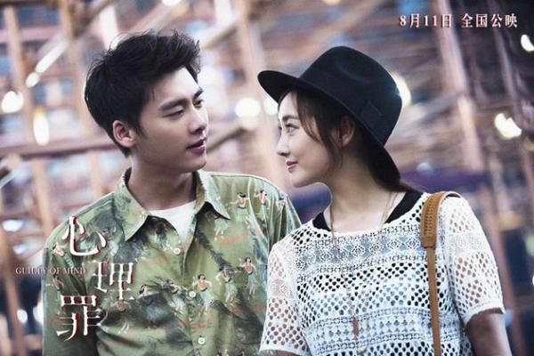 Lý Dịch Phong và Lý Thuần có cơ hội hợp tác với nhau vào năm 2017 khi cùng góp mặt trong phim điện ảnh Tâm lý tội phạm.