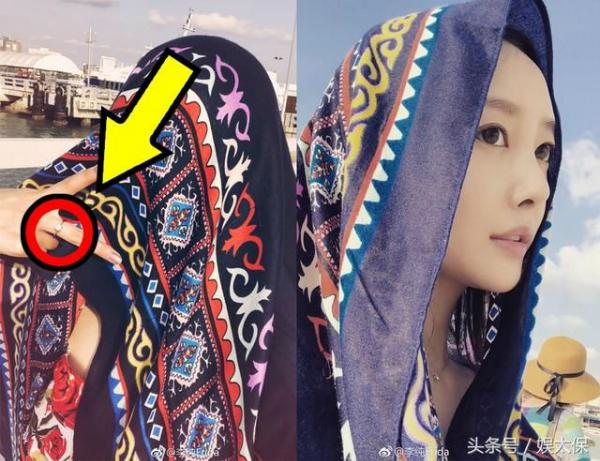 Theo một vài nguồn tin trên Weibo, người hâm mộ từng bắt gặp tài tử cùng nữ diễn viên Lý Thuần cùng nhau sang Thái Lan du lịch. Chiếc nhẫn kim cương đắt tiền trên tay người đẹp được cho là quà của Lý Dịch Phong tặng.