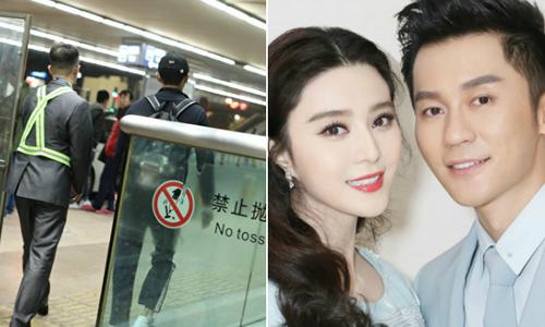 Lý Thần vội vã về Bắc Kinh với Phạm Băng Băng
