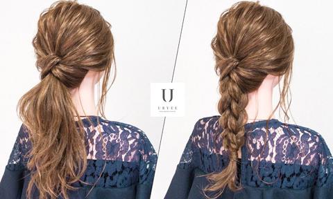 2 kiểu tóc buộc thấp điệu đà cho buổi hẹn hò ngày 20/10