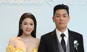 Hoa hậu Quốc tế gốc Hoa cưới theo phong cách 'Người đẹp và quái thú'