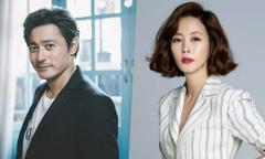 Jang Dong Gun, Kim Nam Joo bị cơ quan thuế kiểm tra đột xuất