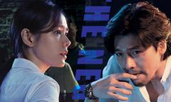 'Chị đẹp' Son Ye Jin đấu trí với 'kẻ điên' Hyun Bin