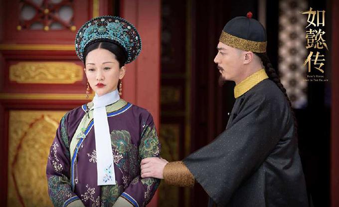 Châu Tấn, Hoắc Kiến Hoa trong một cảnh phim Như Ý truyện. Ảnh:Sina
