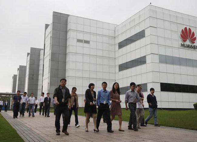 Trụ sở làm việc của tập đoàn Huawei tại Thấm Quyến, Quảng Đông, Trung Quốc. Ảnh: Universo digital noticias.