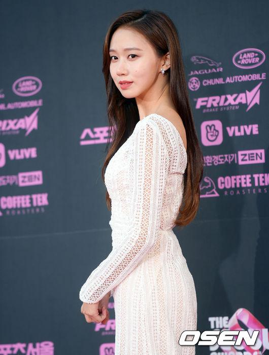 Diễn viên Ko Sung Hee.