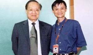 Jack Ma: 'Không có Kim Dung, chưa chắc có Alibaba'