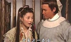 'Phạm Băng Băng từng khiến Lục Nghị mê muội, muốn bỏ vợ'