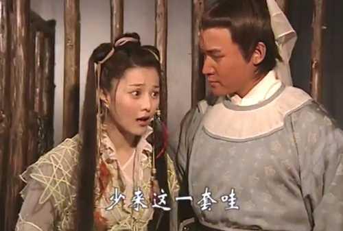 Băng Băng và Lục Nghị đóng chung trong phim Thời niên thiếu của Bao Thanh Thiên 2.