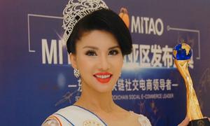 Tiếp viên hàng không Loan Vương đăng quang Hoa hậu Quý bà Quốc tế