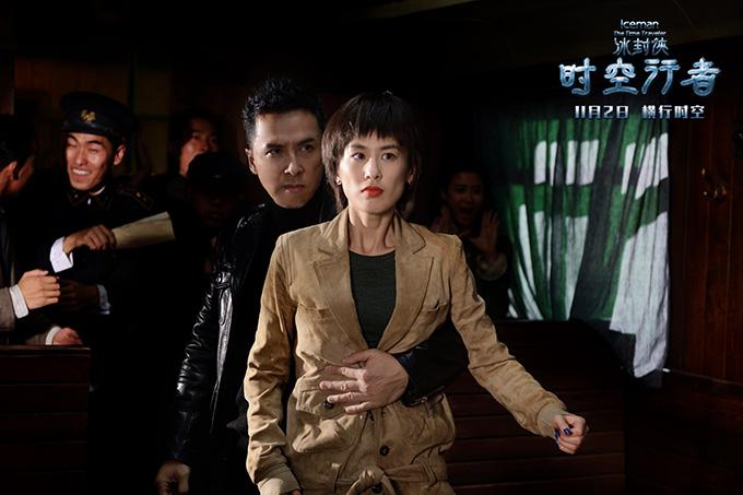 Chân Tử Đan và Huỳnh Thánh Y đóng cặp trong phim