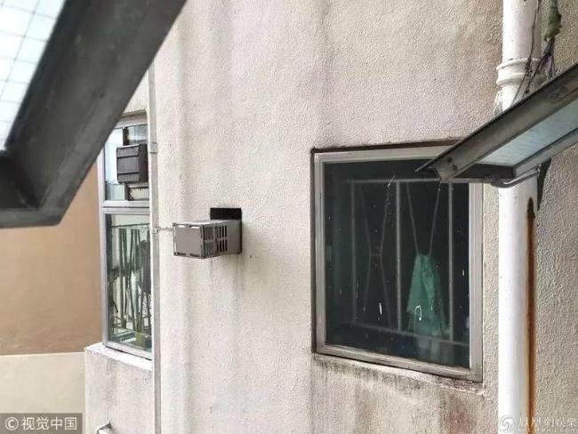 Hình ảnh căn hộ nhìn từ bên ngoài.