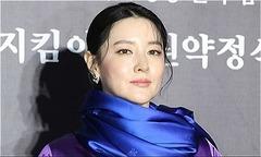 Lee Young Ae tuổi 47 mắt nâu trong veo