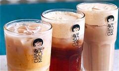 Chamichi giới thiệu sản phẩm trà sữa trứng muối mới