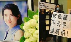 Fan tụ tập ở đám tang, yêu cầu kẻ hiếp dâm Lam Khiết Anh đền tội