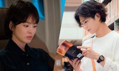 Song Hye Kyo và Park Bo Gum 'hẹn hò' ở trời Âu
