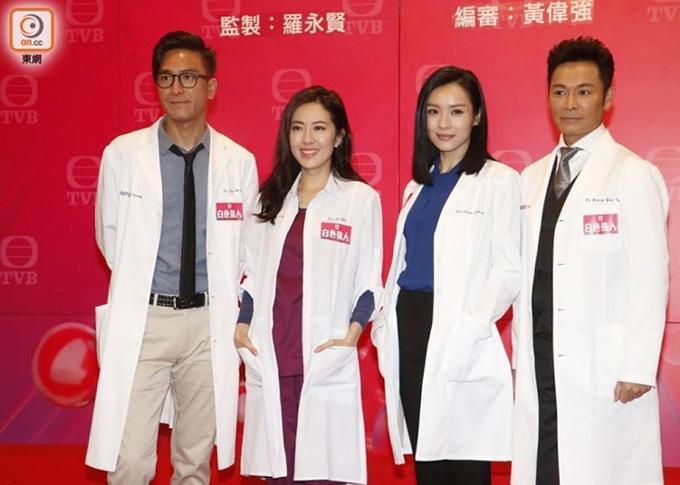 Bốn diễn viên chính của phim đề tài y học (trái sang): Mã Quốc Minh, Đường Thi Vịnh, Lý Giai Tâm, Quách Tấn An