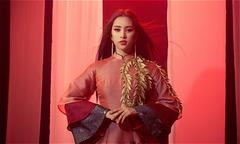 Tiểu Vy hát 'Lạc trôi' để thi tài năng ở Miss World