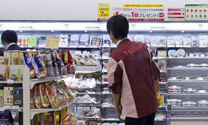 Vụ đầu độc kẹo bí ẩn nhất lịch sử Nhật Bản