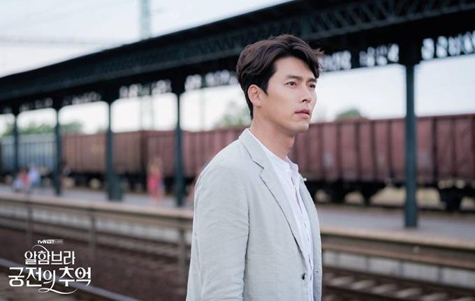 Hyun Bin trong một cảnh quay của phim.