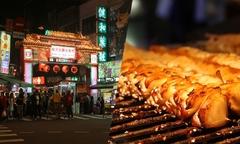 Thiên đường ăn vặt trong chợ đêm lâu đời ở Đài Bắc