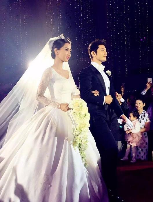 Huỳnh Hiểu Minh, Angelababy trong đám cưới năm 2015.