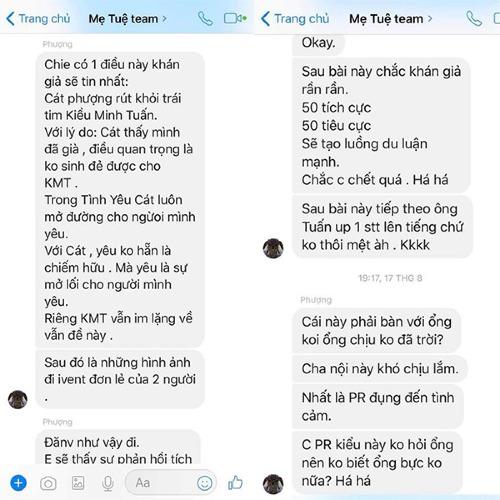 Tin nhắn của Cát Phượng đề cập đến việc sẽ lấy chuyện tình cảm của An Nguy, Kiều Minh Tuấn để PR. Nội dung này cũng cho thấy Cát Phượng không hỏi ý kiến chồng trước khi làm chuyện này.
