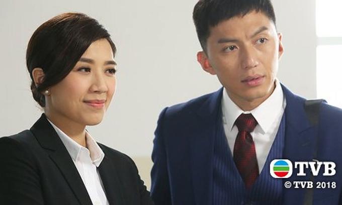 Huỳnh Trí Văn và Viên Vỹ Hào đóng cặp trong phim Ba người phụ nữ, một nguồn gen. Ảnh: TVB.