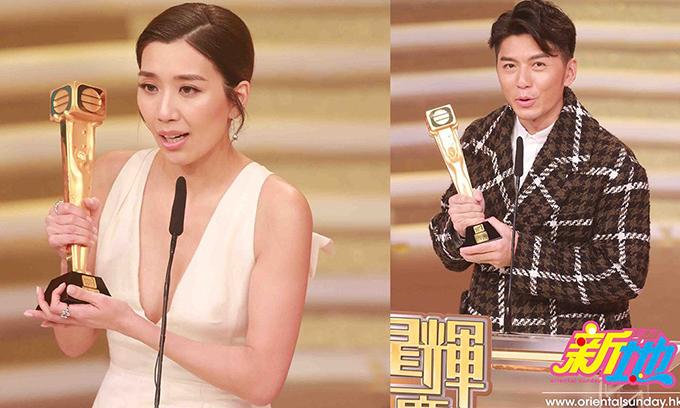 Huỳnh Trí Văn (trái) và Viên Vỹ Hào nhận giải Nam - Nữ diễn viên được yêu thích tại Singapore và Malaysia. Ảnh: Oriental Sunday.