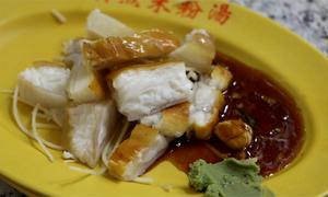 Thịt cá mập trong bữa sáng truyền thống của người Đài Loan