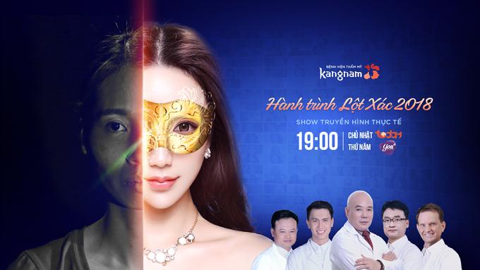 Hành trình lột xác, chương trình thẩm mỹ miễn phí thường niên do Bệnh viện Thẩm mỹ Kangnam tổ chức.