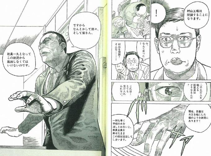 Không nhiều lãnh đạo doanh nghiệp truyền cảm hứng cho truyện tranh Nhật Bảnnhư Carlos Ghosn. Ảnh:Bloomberg.
