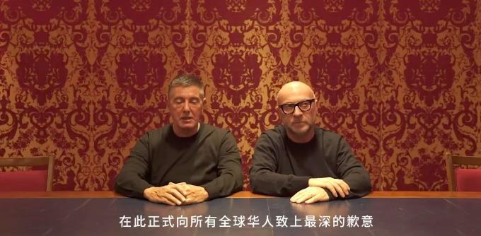 Dolce (trái) và Gabbana xin lỗi người dân Trung Quốc trên toàn cầu hôm 23/11.
