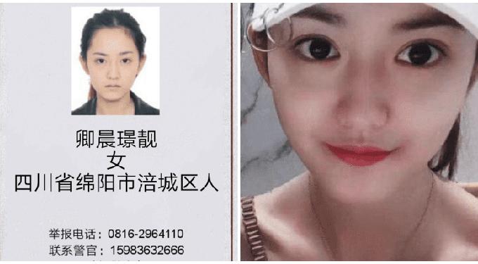 Qingchen trong ảnh truy nã của cảnh sát(trái) và ngoại hình xinh đẹp bên ngoài (phải). Ảnh; Nextshark.