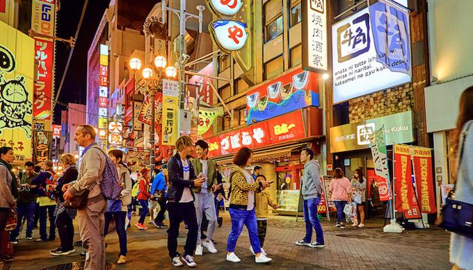 Một khu phố ở Osaka, Nhật Bản. Ảnh: Ảnh: Pedro.