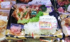 Những mẹo giúp bạn tiêu ít tiền nhất khi du lịch tự túc Nhật Bản