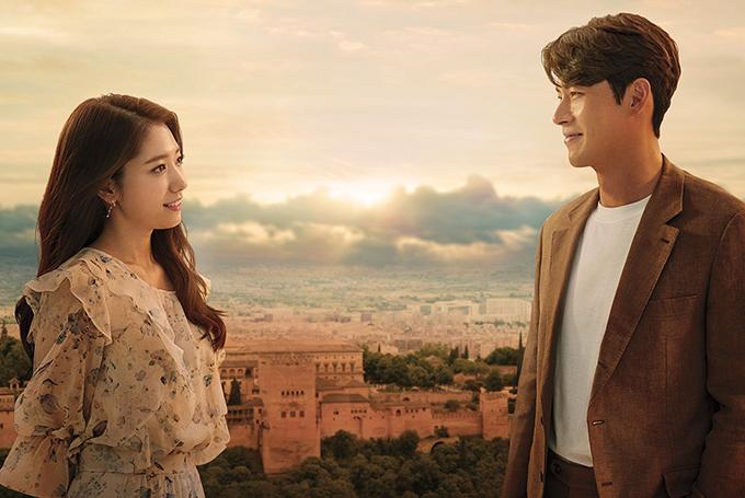 Park Shin Hye và Hyun Bin trong Ký ức Alhambra.